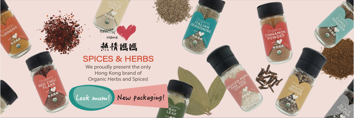 Herbs & Spices New Packaging