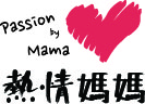Passion by Mama